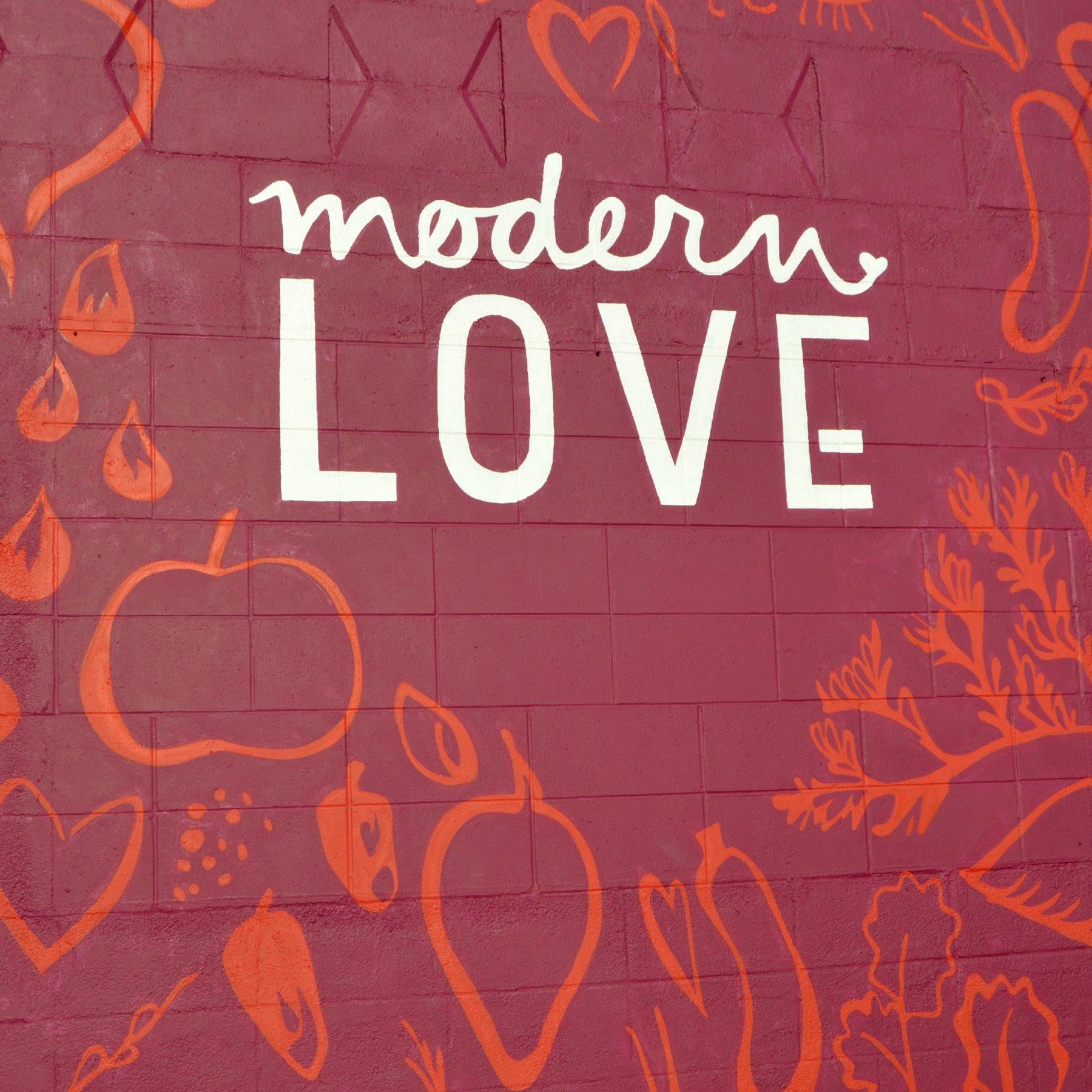 Modern love essays